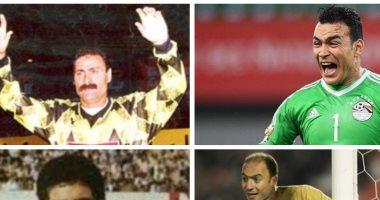 6 أسود فى عرين الفراعنة.. أبرز الحراس فى تاريخ بطولات الأمم الأفريقية