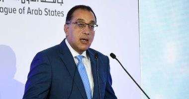 الأربعاء.. الحكومة تعقد أول اجتماعاتها بمقر مجلس الوزراء بالعلمين الجديدة