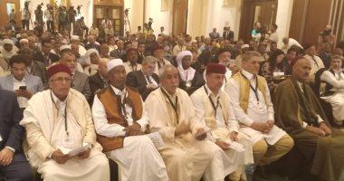 جانب من المؤتمر الليبى