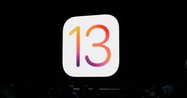 أبل تستعد لطرح iOS 13.1 وiPadOS فى 24 سبتمبر