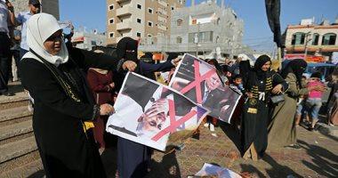 صور.. مظاهرة فى غزة احتجاجا على مؤتمر المنامة
