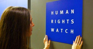 إكسترا نيوز تبث تقريرا حول الخطوات التى اتخذتها مصر فى احترام حقوق الإنسان