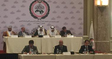 انطلاق أعمال الجلسة العامة للبرلمان العربى