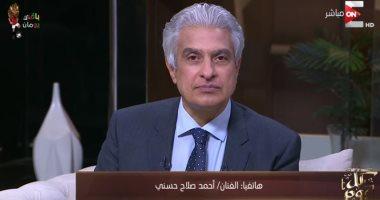 """فيديو.. أحمد صلاح حسنى: تعلمت كثيراً من """"بدير"""" فى مسلسل """"حكايتى"""""""