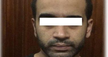 القبض على 7 أشخاص نشروا أسئلة الثانوية العامة وباعوا سماعات للغش