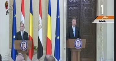 بدء المؤتمر الصحفى المشترك بين الرئيس السيسى ونظيره الرومانى فى بوخارست