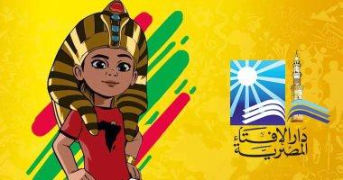 """الإفتاء عن بطولة """"الأمم الإفريقية"""": نشكر قيادة مصر الحكيمة لتقديم الدعم للاعبين"""