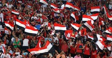 فيديو.. الجماهير المصرية حائط الصد المنيع لحصد البطولات