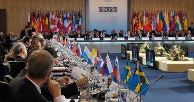 ألبانيا: نشعر بمسئولية كبيرة مع تولى رئاسة منظمة الأمن والتعاون بأوروبا