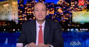 عمرو أديب عن هزيمة المنتخب المصرى: خروج مفاجئ وعنيف