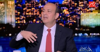 عمرو أديب يطالب بقطع العلاقات مع تركيا اقتصادياً ووقف السياحة لاسطنبول