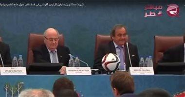 مباشر قطر يكشف فساد ورشاوى الدوحة فى تنظيم مونديال 2022