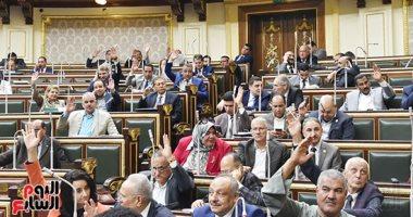 البرلمان يوافق على 7 اتفاقيات خلال جلسات الأسبوع الجارى.. تعرف عليها