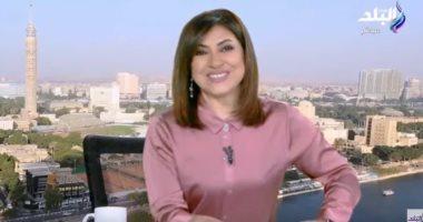 فيديو.. البحوث الفلكية: الهزة الأرضية بالقاهرة ناتجة عن أنشطة صناعية