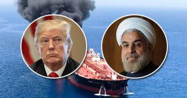 منذ انسحاب واشنطن من الاتفاق النووى.. 10 أحداث شهدها التوتر الغربى الإيرانى