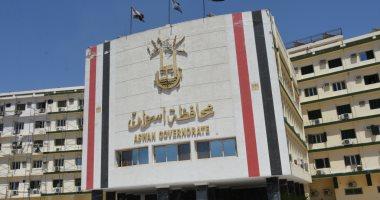 محافظ أسوان يعلن مد فترة قبول رغبات تعويضات أهالى النوبة حتى 31 يوليو