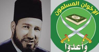 """أبرز 5 وقائع انشقاقات فى تاريخ الإخوان.. أولها جبهة """"محمد"""""""