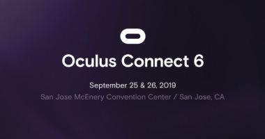 فيس بوك يكشف عن موعد عقد مؤتمر Oculus Connect 6
