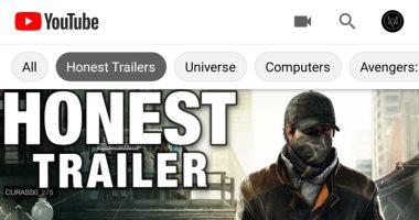 """""""يوتيوب"""" يختبر ميزة جديدة لـ""""فلترة"""" الموضوعات على الصفحة الرئيسية للتطبيق"""