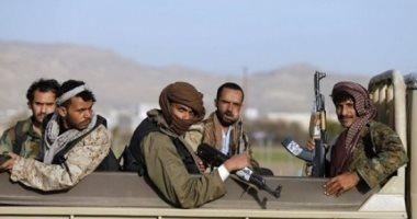 مقتل العشرات من ميليشيات الحوثى غربى اليمن