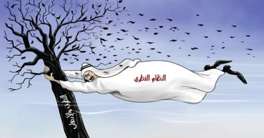 كاريكاتير الصحف الإماراتية.. نظام الحمدين بقطر يتمسك بالتطرف والإرهاب