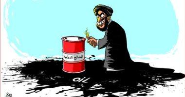 كاريكاتير الصحف السعودية.. محاولات إيران تدمير المصالح الدولية