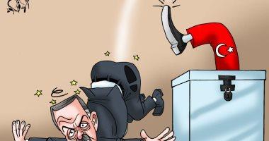 """كاريكاتير اليوم السابع.. وقالت الصناديق لأردوغان: """"بالجزمة"""""""
