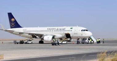 الطيران المدنى السعودى يعلن عودة الملاحة فى مطار أبها واستئناف الرحلات