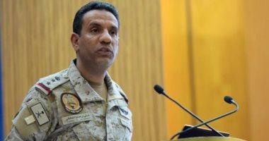 التحالف العربى يعلن إسقاط طائرة مسيرة أطلقها الحوثى باتجاه السعودية