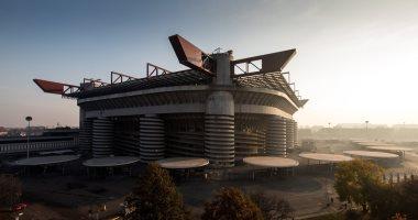 """خطة بـ700 مليون يورو لهدم ملعب """"سان سيرو"""" التاريخى"""