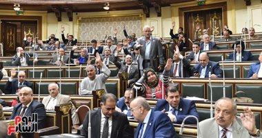 """البرلمان يوافق على تقرير """"خطة النواب"""" حول الموازنة وخطة الدولة"""