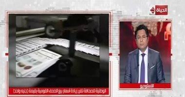 """رئيس إدارة الأهرام لـ""""خالد أبو بكر"""":""""النسخة اليومية كانت بتكلفنا 6.5 جنيه دعم """""""