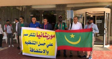 شاهد رسالة جمهور موريتانيا قبل مباراة مالى.. صور