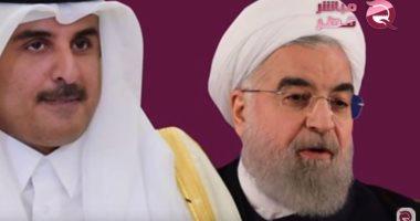 """""""مباشر قطر"""": عصابة الدوحة تنبطح لملالى إيران وأردوغان من أجل نشر الدمار"""