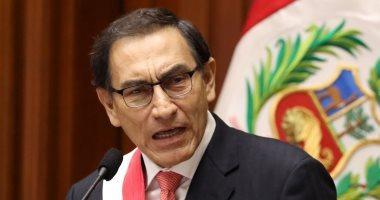 الكونجرس فى بيرو يتحدى تهديد الرئيس وينتخب أول قاض فى المحكمة الدستورية
