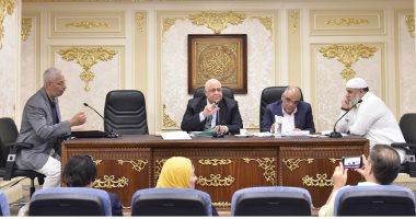 """""""شكاوى البرلمان"""" تناقش اقتراح بقانون لضم العاملين بالصناديق الخاصة للجهاز الإدارى"""