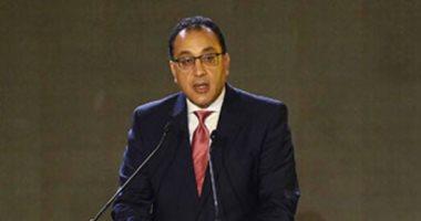 رئيس الوزراء ينيب وزير الأوقاف لحضور احتفال محافظة القاهرة بعيدها القومى