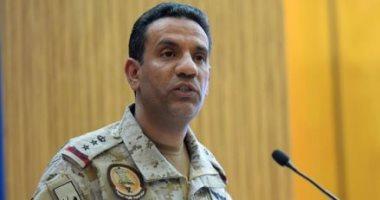 """""""التحالف العربى"""": هجوم ارامكو عمل إرهابى استهدف أمن الطاقة العالمى"""