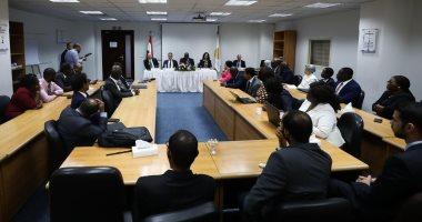 إطلاق مبادرة تدريب الكوادر المصرفية الإفريقية بالمعهد المصرفي المصري