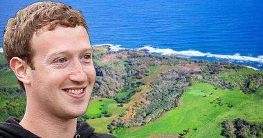 """سعره 100 مليون دولار ويضم مزرعة وشاطئ.. جولة بمنزل """"مارك زوكربيرج"""" بهاواى"""