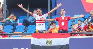 صور.. الأهلى والزمالك إيد واحدة فى حب مصر