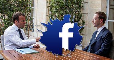 """لأول مرة.. اتفاق دولى بين """"فيس بوك"""" وفرنسا لمحاربة خطاب الكراهية.. الاتفاق لم يشمل """"واتس آب"""" و""""انستجرام"""".. والمنصة حذفت 2.19 مليار حساب.. والأنظار تتجه إلى ألمانيا بعد إقرار غرامات تصل لـ50 مليون يورو.. صور"""