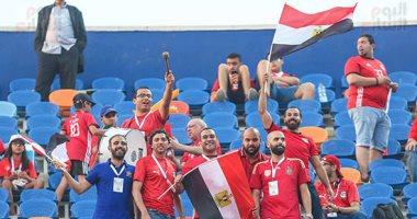 65 ألف مشجع فى الاستاد لمشاهدة مباراة مصر و الكونغو