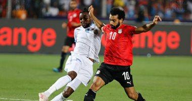 انطلاق مباراة المنتخب الوطنى والكونغو بكأس الأمم الأفريقية