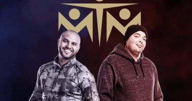 """فريق MTM يطرح أغنية جديدة لمصر بعنوان """"يلا  نرقصهم"""""""