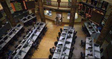 أسعار الأسهم بالبورصة المصرية اليوم الأحد 23 - 2 -2020