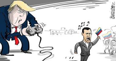 كاريكاتير يسخر من جوايدو:  لعبة فى أيدى ترامب للسيطرة على نفط فنزويلا