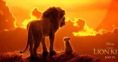 صور.. أجواء أفريقية وعروض راقصة مع انطلاق فيلم The Lion King