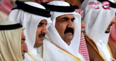 """كاتبة سعودية تفضح """"تميم"""": لم ينج من العقوبات الأمريكية"""