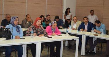 منتدى القاهرة للتغيرات المناخية الـ61 يختتم فعالياته اليوم